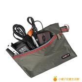 (三件套)配件包旅行收納包男女戶外腰包 雜物袋 收納袋【小橘子】