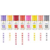 YARDLEY 英國雅麗 女性體香劑 50ml 八款任選【UR8D】