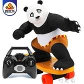 兒童特技遙控滑板車小男孩子汽車玩具車可充電動翻滾車寶寶益智 町目家