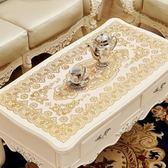 燙金桌布PVC防燙免洗茶幾墊餐現代簡約桌台布長方形鏤空盤墊歐式【七九折促銷沖銷量】