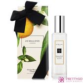 Jo Malone 橙花香水 Orange Blossom(30ml)-限量包裝版-國際航空版【美麗購】