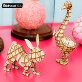 若態若來立體拼圖木質兒童玩具益智手工DIY拼裝模型激光小動物【快速出貨八折一天】