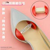 擴鞋器鞋撐擴鞋器塑料通用一對女式擴大可調節鞋子擴撐器防變形撐內撐女 奈斯女裝YYJ