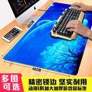 滑鼠墊超大號可愛動漫卡通加厚鎖邊遊戲筆電桌墊LOL