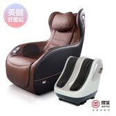 送oral-B電動牙刷 / 輝葉 實力派臀感小沙發2代HY-101(頸肩加強款)可可棕+極度深捏3D美腿機HY-702