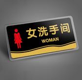 禁止吸煙提示牌請勿倉庫廚房重地閑人免進亞克力男女廁所洗手間衛生間指示標識標