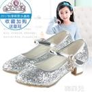 女童公主鞋 女童水晶鞋春秋女孩愛莎公主鞋高跟皮鞋銀色禮服走秀鞋兒童演出鞋 韓菲兒