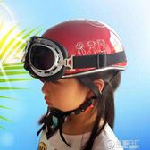 兒童頭盔女小孩可愛卡通防曬安全帽電動摩托車男夏季半盔騎行頭盔igo   電購3C
