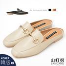 穆勒鞋 韓版金屬釦皮革方頭拖鞋