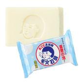石澤研究所 毛穴撫子 碳酸氫納石鹼全身用去角質肥皂(155g)【小三美日】石鹼