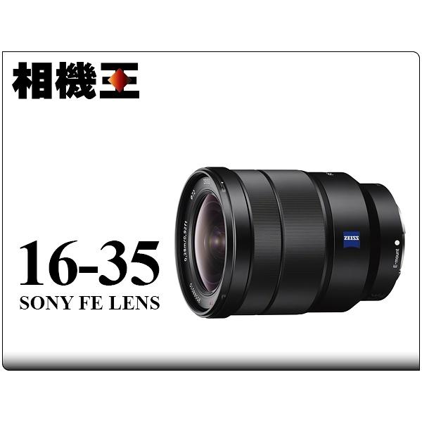 Sony FE 16-35mm F4 ZA OSS〔SEL1635Z〕平行輸入