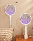 南極人電蚊拍充電式家用超強二合一強力電蚊滅蚊子燈神器蒼蠅拍網 YYS