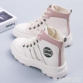 馬丁靴女秋季年新款秋冬百搭網紅女鞋春秋單靴英倫風瘦瘦短靴 完美居家