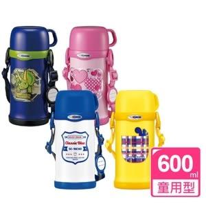象印【SC-MC60-AZ】600ml兒童保溫瓶-WA白色 SC-MC60-WA