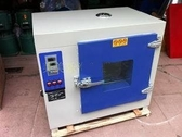 101-1A型數顯鼓風恒溫乾燥箱 工業烤箱 烘乾箱 烘烤箱 烘箱