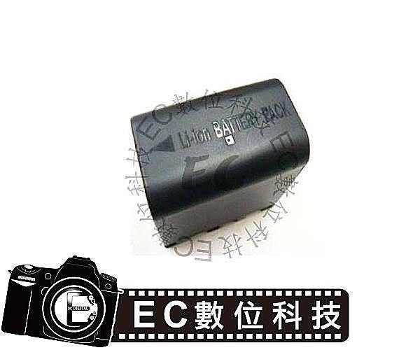 【EC數位】JVC BN-VF823 攝影機破解版電池 MG430 MG435 MG465 MG530 MG575 MG740 HD6 HD7 HD10