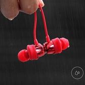 限定款藍芽耳機運動藍芽耳機無線跑步雙耳耳塞式入耳頭戴掛耳耳麥重低音炮男女生通用