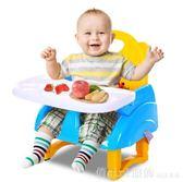 兒童餐椅多功能嬰兒餐桌寶寶吃飯桌便攜式靠背椅嬰幼兒座椅小凳子 俏girl YTL