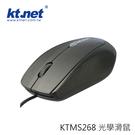 kt.net 追星II USB 光學滑鼠 黑色