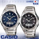 CASIO 手錶專賣店 卡西歐 日本限定版電波時計 WVA-M640D-2AJF 太陽能錶 六局電波接收