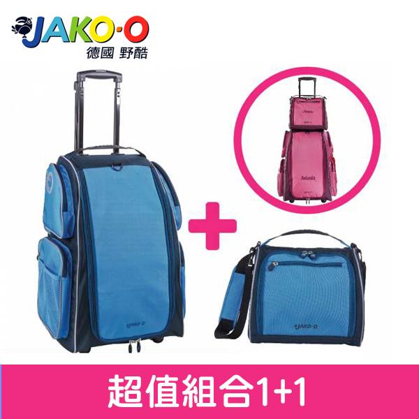 【下殺3折起再送雨罩】JAKO-O德國野酷-大型隨身行李收納包+附輪行動衣櫥(5層)-3色可選