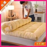 單人床墊 加厚床墊榻榻米單人雙人1.5m1.8mx2.0米褥子家用軟墊學生宿舍墊被 鉅惠85折