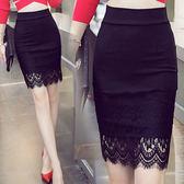 春夏蕾絲短裙包裙高腰大碼女裝胖mm半身裙中裙包臀裙壹步裙  米蘭shoe