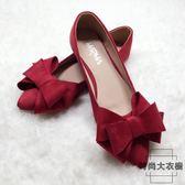 尖頭平底單鞋工作女鞋蝴蝶結大碼婚鞋【時尚大衣櫥】
