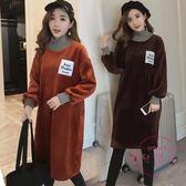 孕婦毛衣 秋冬孕婦裝加絨加厚中長款連身裙寬鬆正韓高領衛衣顯瘦兩件套