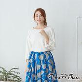【Tiara Tiara】激安 壓摺紋袖口長袖上衣(白/深藍)