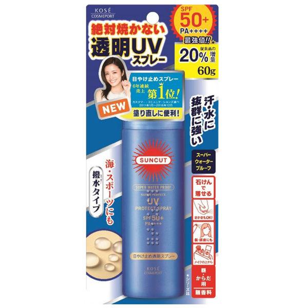 KOSE 高絲 SUNCUT UV 曬可皙高效防曬噴霧 60g(極效防水型)【UR8D】