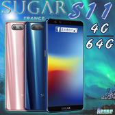 【星欣】SUGAR S11 4G/64G 6吋全屏螢幕 自拍2000萬雙鏡頭最廣角 F1.7單眼級光圈最專業 直購價