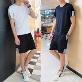 夏季短袖短褲男士運動套裝寬鬆休閒兩件套夏天跑步健身速干運動服『潮流世家』