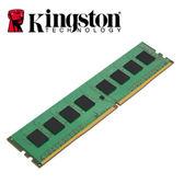 全新 Kingston 金士頓 DDR4 2666 4GB 桌上型記憶體