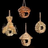 鳥窩草編鸚鵡窩保暖天然鳥巢草窩鳥籠配件用品用具虎皮鸚鵡小鳥窩  萌萌小寵igo