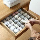 抽屜整理隔板自由組合收納格塑料桌面蜂巢分隔板內衣襪子收納盒 街頭布衣
