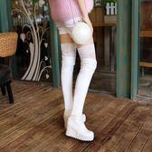 中大尺碼女鞋 秋冬內增高坡跟長靴過膝靴蕾絲長筒皮靴