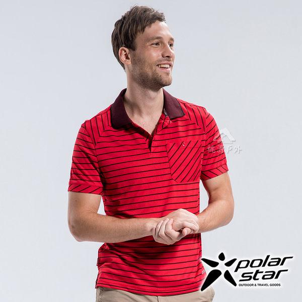 PolarStar 男 排汗快乾條紋POLO衫『紅色』P18119 露營.戶外.吸濕.排汗.透氣.快乾輕量. 排汗衣 排汗POLO衫