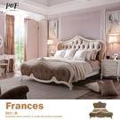 6尺床台 雙人床架南法普羅旺斯‧ 法式熱...