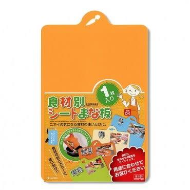 日本LEC砧板架+可彎曲薄砧板(橘色)1片