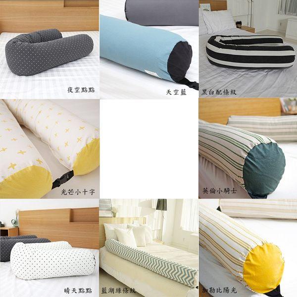 韓國Kangaruru袋鼠寶寶防蹣安全寢具 ┃多功能防跌落床圍抱枕 短▶145cm