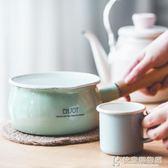 湯鍋馬卡龍福氣奶鍋 日式搪瓷奶鍋寶寶輔食電磁爐泡面鍋 igo快意購物網