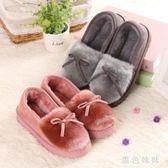 棉拖鞋女包跟厚底家居拖鞋冬季毛毛絨月子鞋可愛室內居家棉鞋保暖 qf11636【黑色妹妹】
