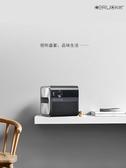 投影儀2019手機投影儀家用小型便攜投墻看電影投影機4K高清1080P家庭 聖誕節LX