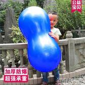 花生球按摩球兒童康復感統訓練球加厚防爆成人情趣瑜伽健身膠囊球  城市玩家