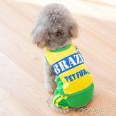 寵物衣服  足球狗狗衣服泰迪博美世界杯球衣比熊幼犬小狗寵物夏裝小型犬夏季 coco衣巷