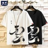 棉麻T恤~亞麻短袖T恤男中國風加肥加大碼棉麻上衣潮流寬鬆體恤半袖打底衫