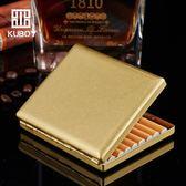 一件85折-煙盒銅20支裝煙盒 超薄男士個性創意便攜 禮盒