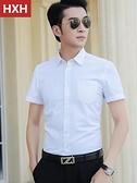 襯衫男 夏季新款白色短袖襯衫男素色短袖半商務職業正裝工作服寬鬆襯衣 裝飾界 免運