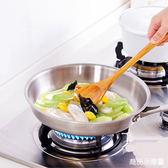 廚房用品 日式風天然不沾鍋原木鏟 炒菜鏟 煎蛋煎魚 【KFS263】123OK
